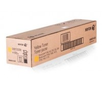 Набор из 2-х картриджей 006R01450 для Xerox DC 240 / 242 / 250 / 252,  WC 7655 / 7665 оригинальный