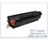 Картридж HP LaserJet P1005 / P1006 , совместимый