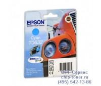 Картридж голубой Epson T0632 оригинальный