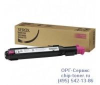 Картридж пурпурный Xerox WorkCentre 7132 / 7232 / 7242 оригинальный
