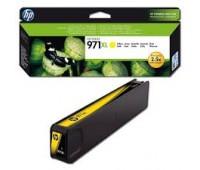 Картридж желтый HP 971XL / CN628AE оригинальный