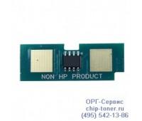 Чип фотобарабана HP 1500/ 2500/ 2550/ 2820/ 2840