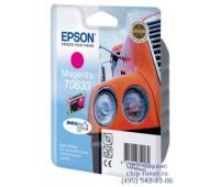 Картридж пурпурный Epson T0633 оригинальный